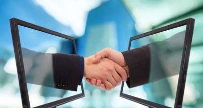 Como-iniciar-um-negócio-na-internet